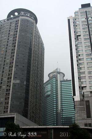 Chongqing - 重庆