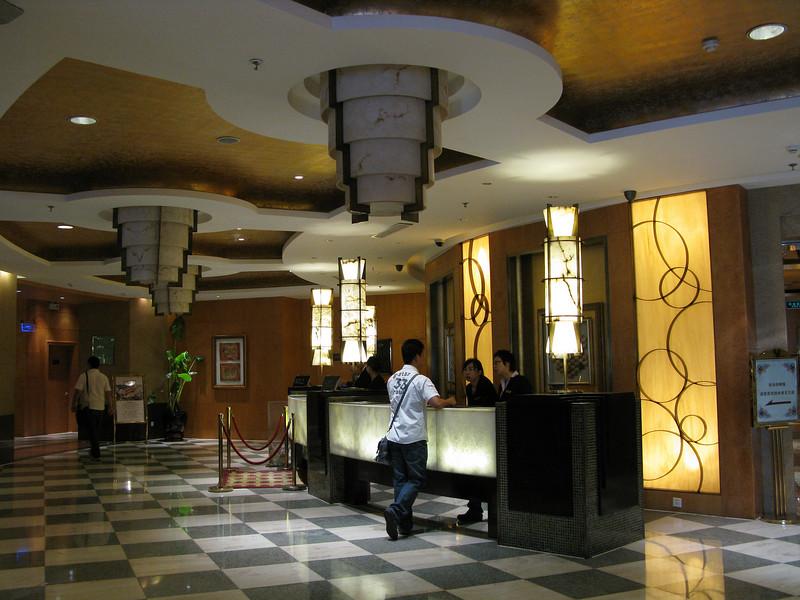 Lobby of the Beijing Joy City Hotel