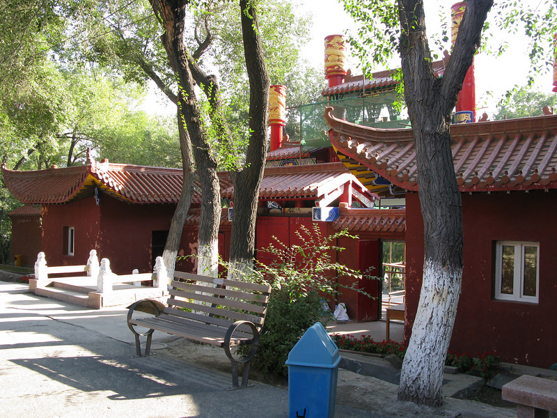 Red Hill Park Temple Grounds - Urumqi