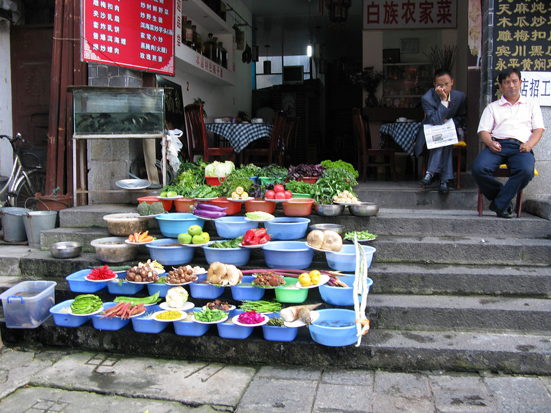Vegetables for Sale - Dali Bazaar