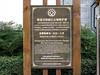 Yulong Naxi Autonomous Region Preservation Charges