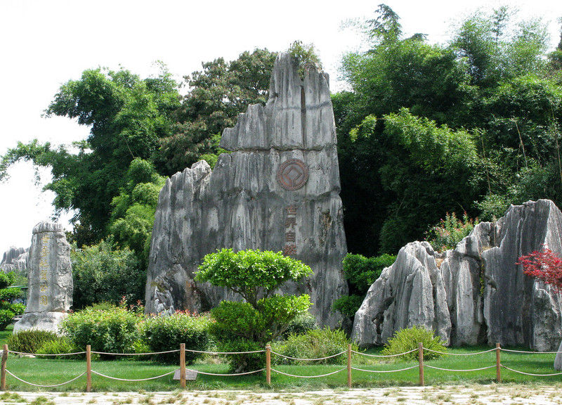 Stone Forest in Kunming