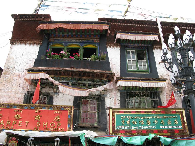 Lhasa Architecture