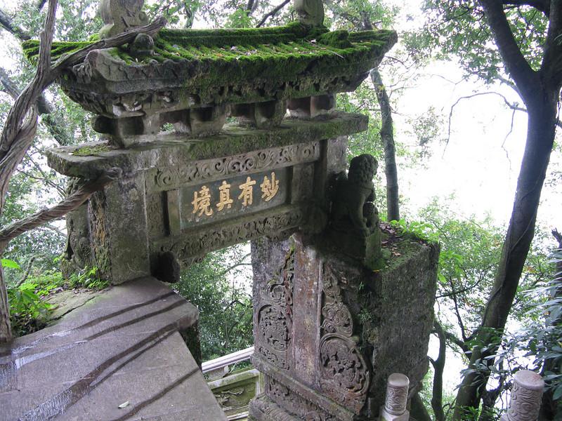 Dragon's Gate in Kunming