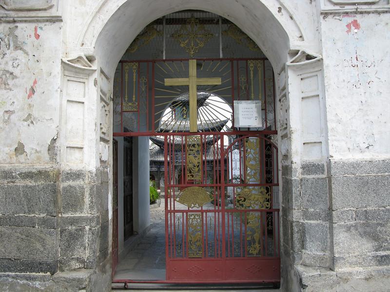 Entrance to the Catholic Church in Dali - Qing Dynasty Period