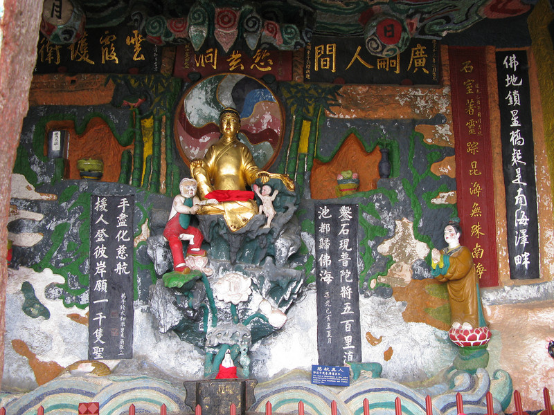 Dragon's Gate Budda Images