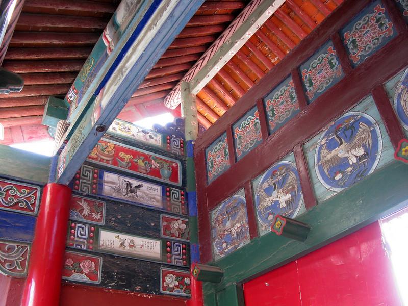 Interior details - Red Hill Park - Urumqi