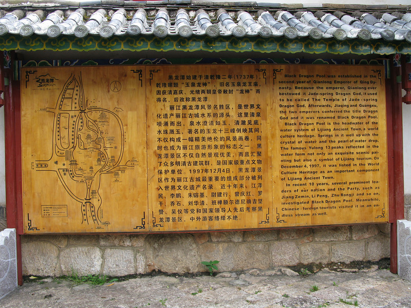 Cultural Background of the Black Dragon Pool