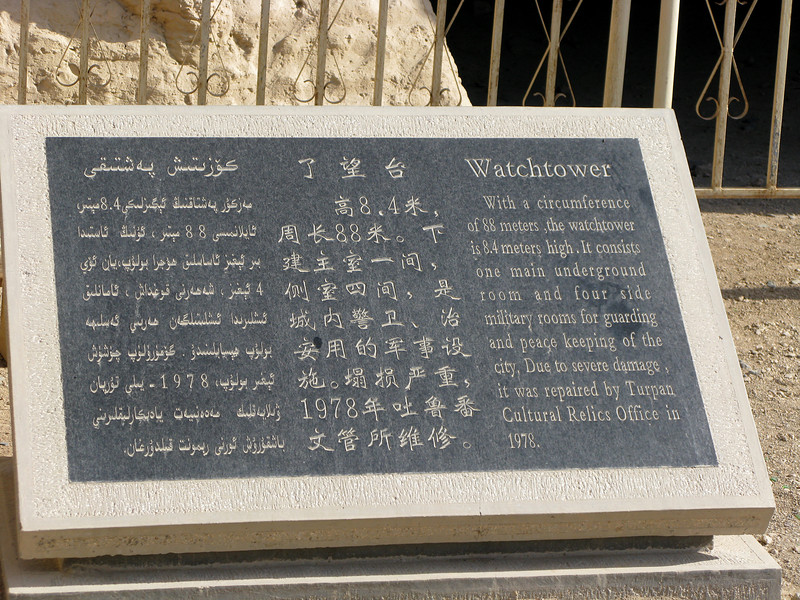 Jioahe Ruins