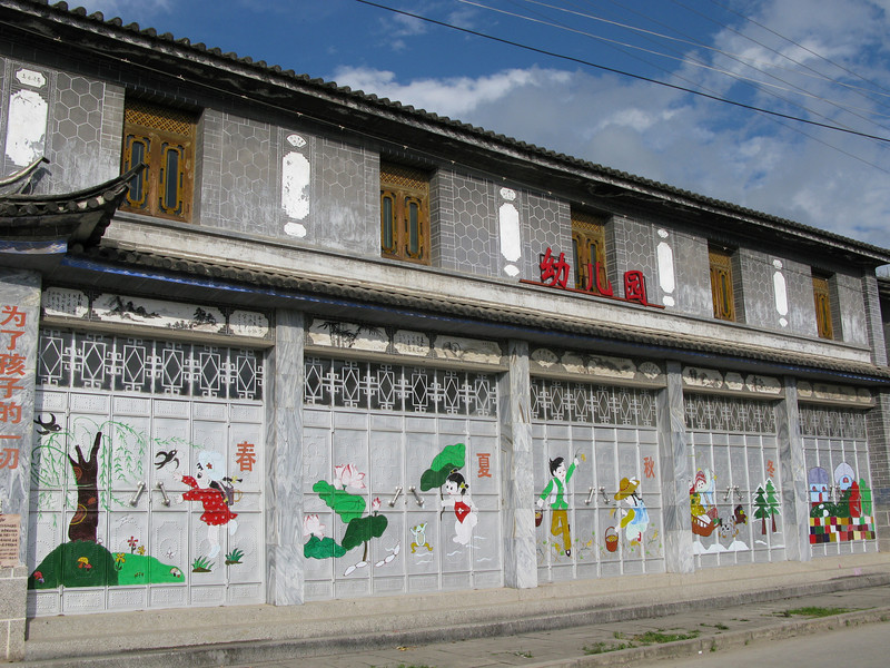 Decorated building in Lijiang