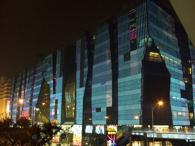 Shopping District - Beijing