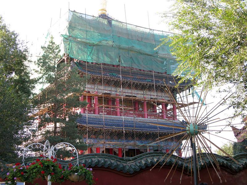 Restoration at Red Hill Park - Urumqi