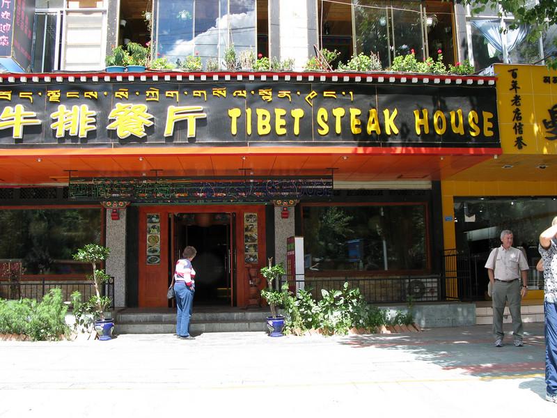 Tibet Steak House