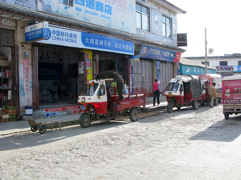 Lijiang Street Life