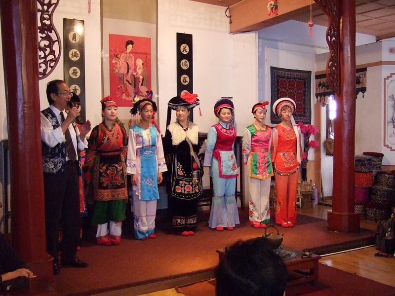 Bai Minority Wedding Ceremony