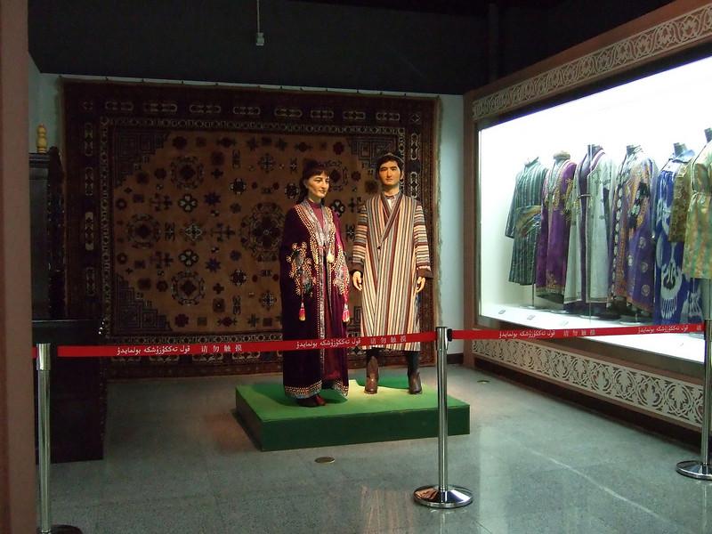 Sample of Xinjiang Autonomous Region Life Styles