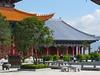 Three Pagodas in Dale