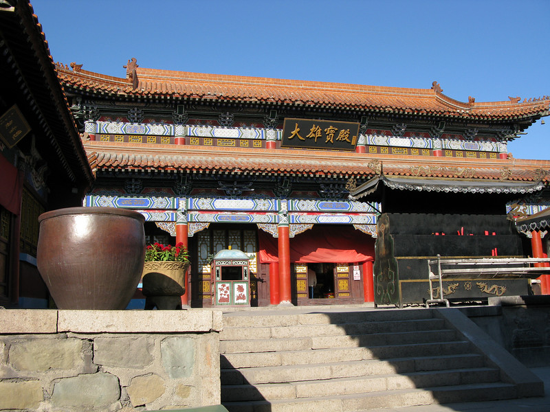 Temple at Red Hill Park - Urumqi