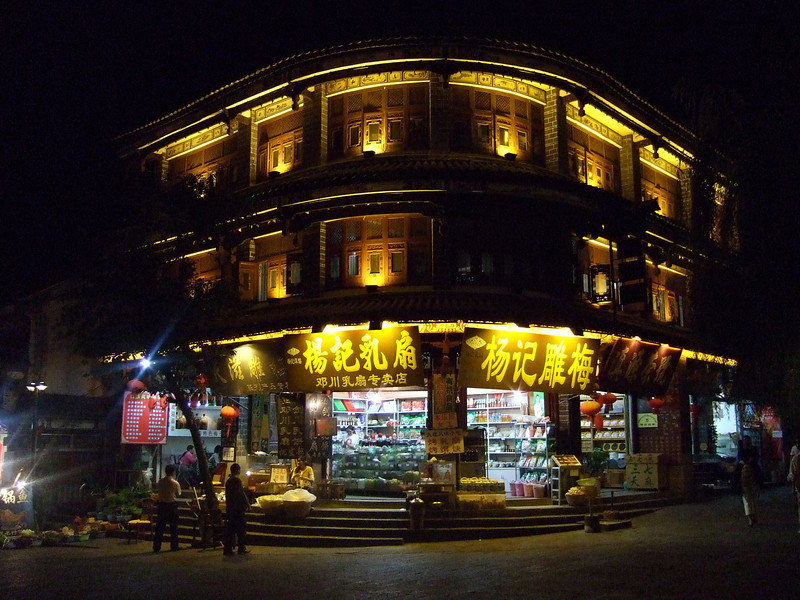 Dali Bazaar at Night