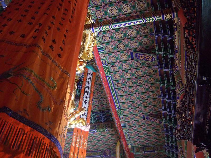 Temple Interior at Three Pagodas - Dali