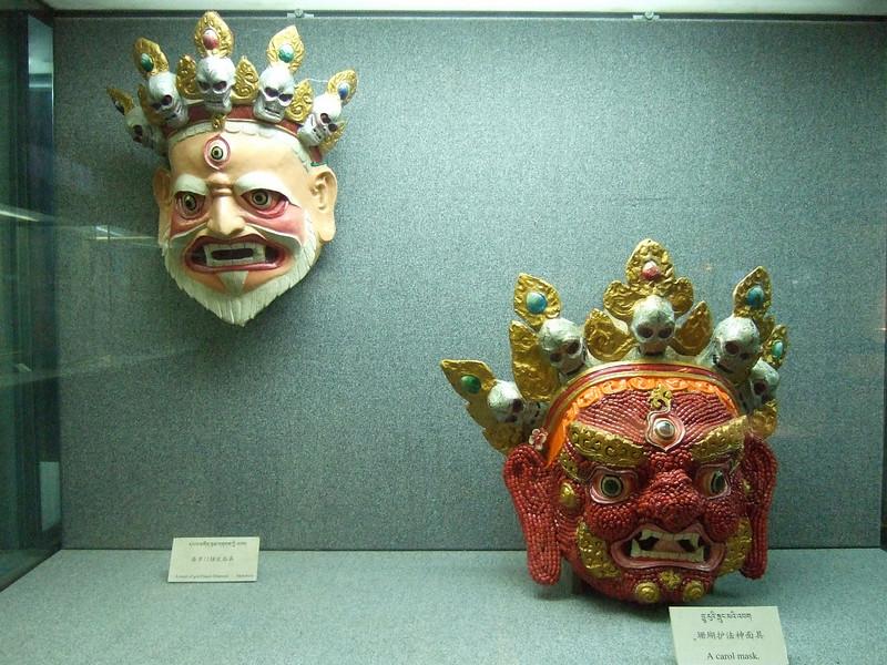 Masks in the Tibetan Museum