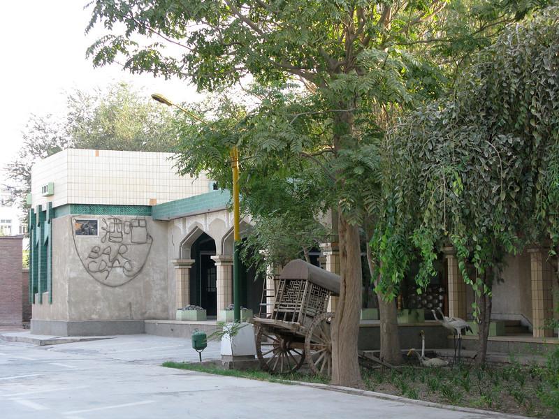 Turpan Oasis Hotel