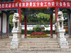 Entrance to the Black Dragon Pool Park in Lijiang