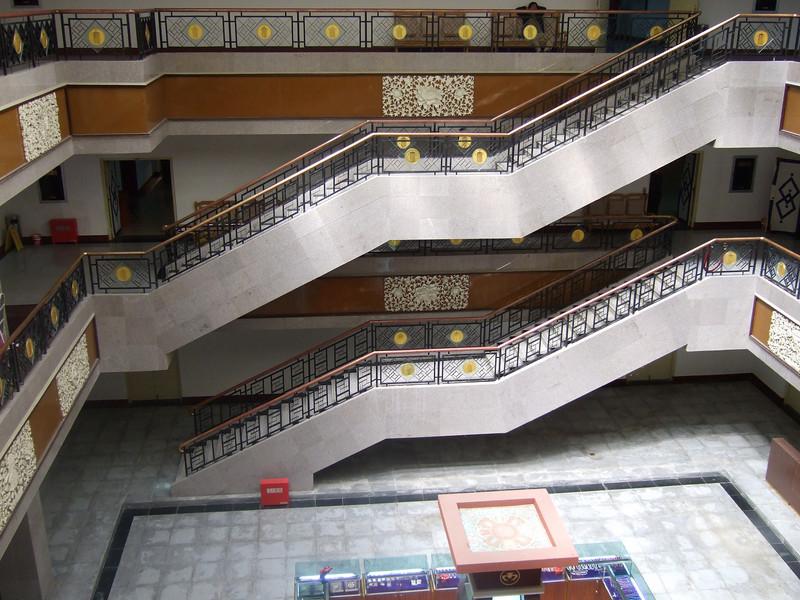 Tibetan Museum - Lhasa
