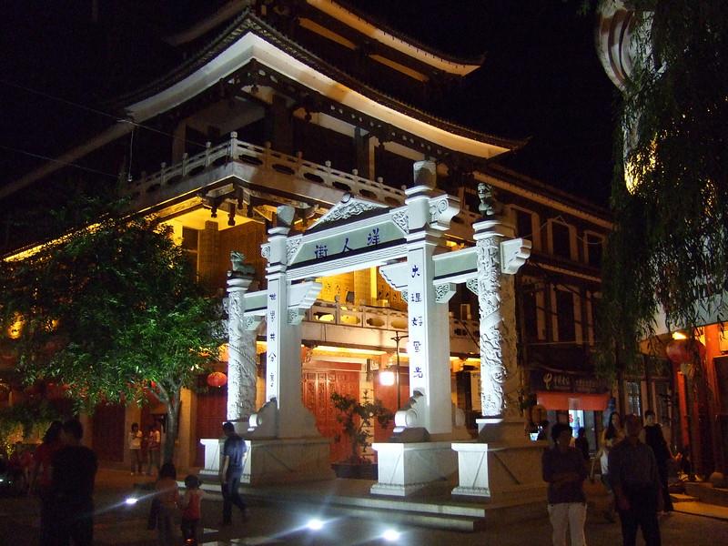 Dali Bazaar Street at Night
