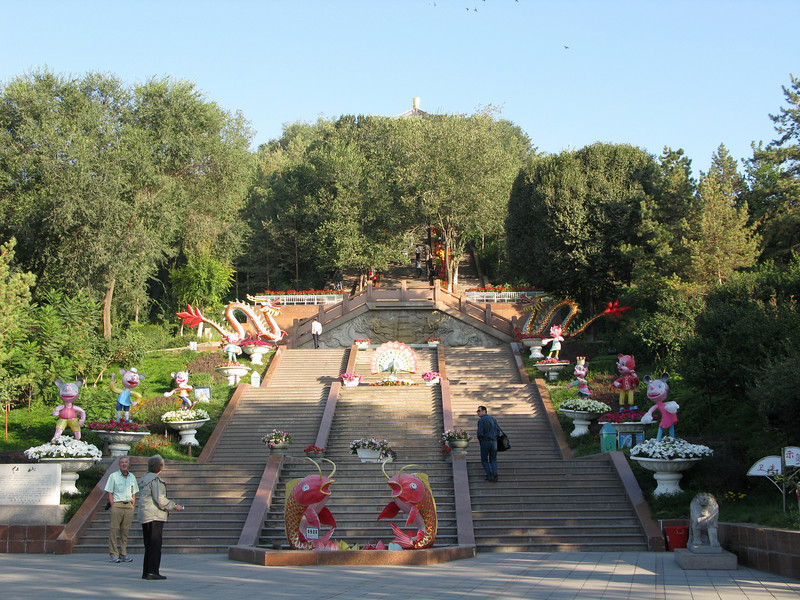 Red Hill Park - Urumqi