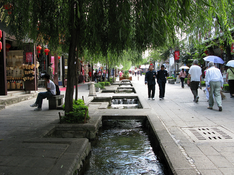 Dali Bazaar
