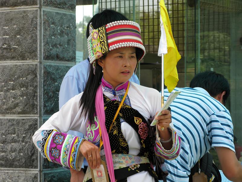 Yi Minority - Kunming