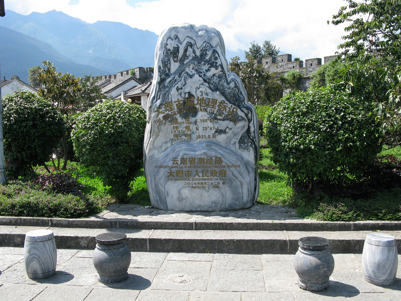The Dali Geographical Town Marker