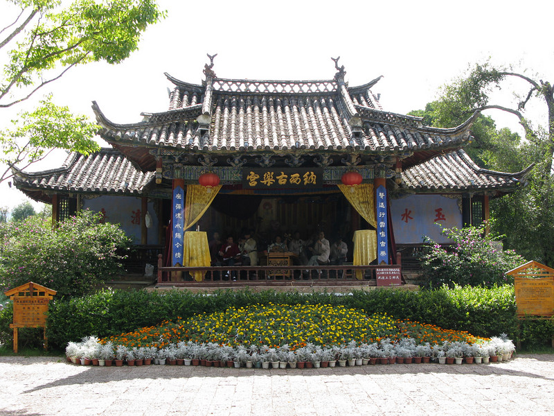 The Naxi Ancient Music Playing Hall