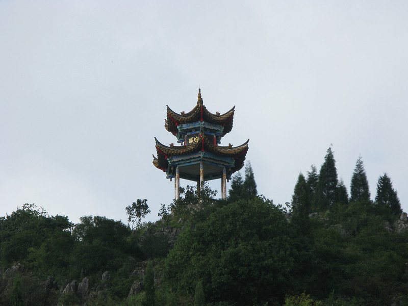 Pagoda near the top of Dragon's Gate in Kunming