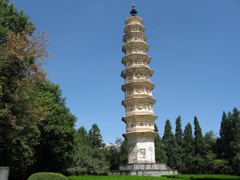 One of the Three Pagodas