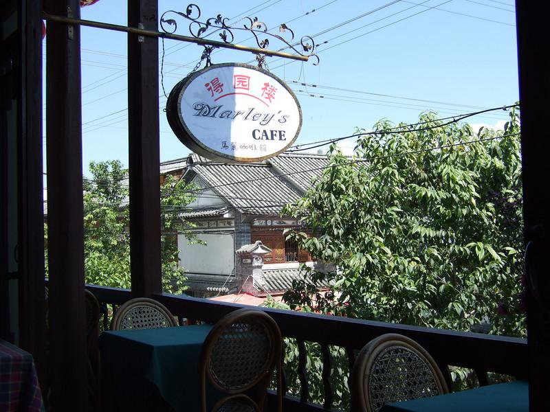 Marley's Cafe in Dali -  Roast Duck Lunch