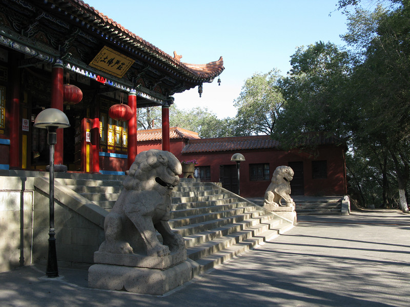 Temple Grounds - Red Hill Park - Urumqi