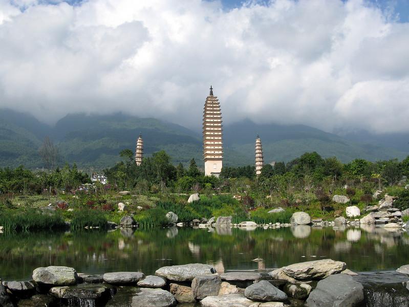 The Three Pagodas - Dali