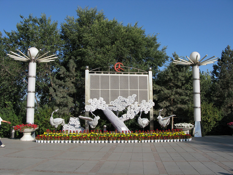 Red Hill Park - Urumqi