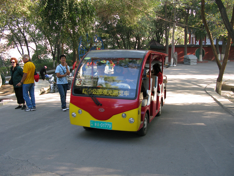 Red Hill Park Transportation - Urumqi