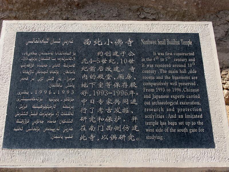 Jiaohe Ruins Plaque