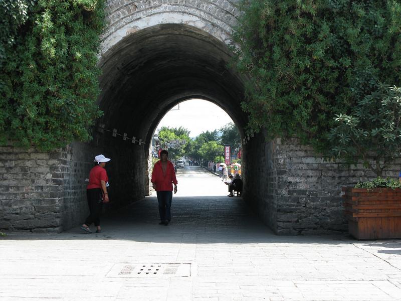 Dali South Gate Tower