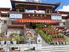 The Tibetan Museum - Lhasa
