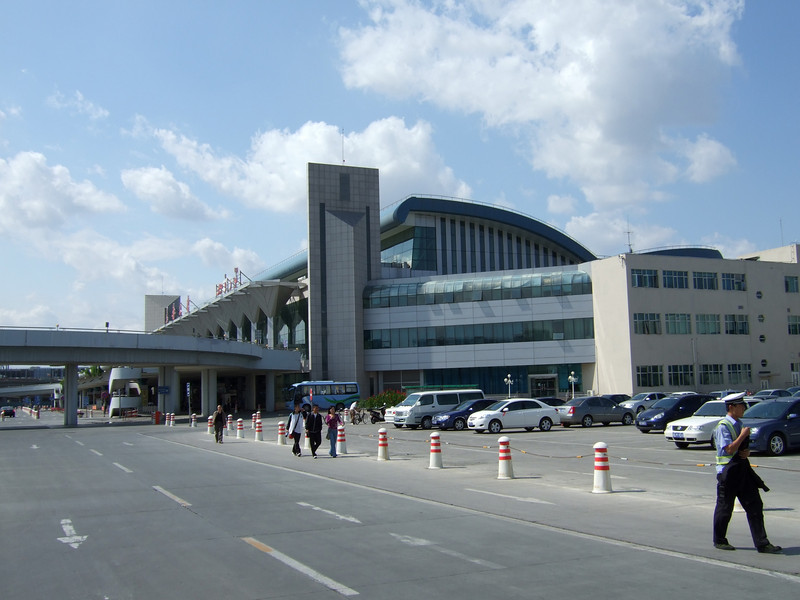 Welcome to China - Beijing International Airport