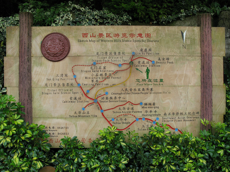Kunming Western Hills Scenic Spots
