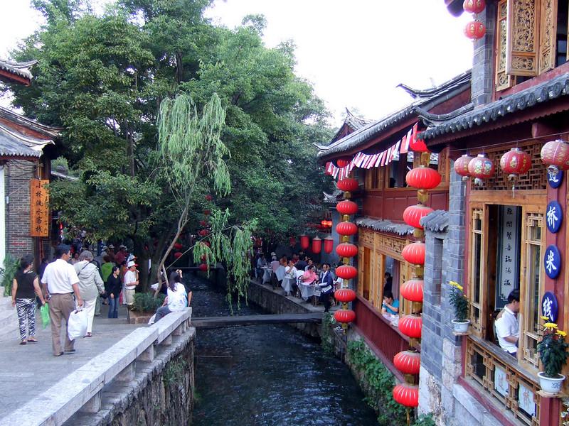 Old City of Lijiang