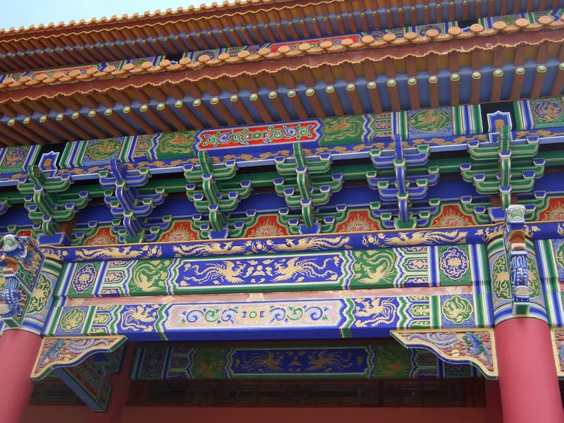 Three Pagodas in Dali