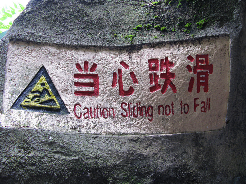 Caution Sliding not to Fall