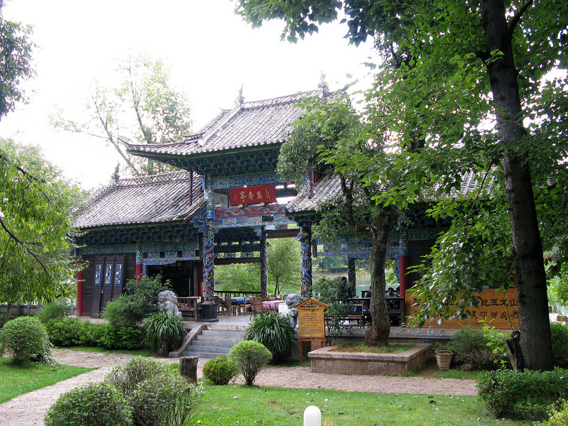 Longevity Pavillion at the Black Dragon Pool - Lijiang